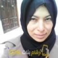 أنا غفران من سوريا 37 سنة مطلق(ة) و أبحث عن رجال ل الصداقة