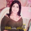 أنا شاهيناز من الكويت 28 سنة عازب(ة) و أبحث عن رجال ل الدردشة