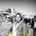 أنا إلهام من تونس 25 سنة عازب(ة) و أبحث عن رجال ل الزواج