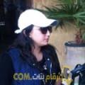 أنا نورس من الكويت 29 سنة عازب(ة) و أبحث عن رجال ل التعارف
