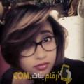 أنا صوفي من الكويت 22 سنة عازب(ة) و أبحث عن رجال ل الزواج