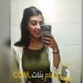 أنا لميس من السعودية 21 سنة عازب(ة) و أبحث عن رجال ل الدردشة