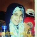 أنا منال من سوريا 27 سنة عازب(ة) و أبحث عن رجال ل الدردشة