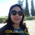 أنا ميرة من البحرين 42 سنة مطلق(ة) و أبحث عن رجال ل التعارف