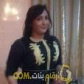 أنا محبوبة من مصر 24 سنة عازب(ة) و أبحث عن رجال ل التعارف