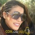 أنا ياسمين من ليبيا 31 سنة مطلق(ة) و أبحث عن رجال ل التعارف