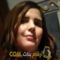 أنا حلومة من سوريا 32 سنة مطلق(ة) و أبحث عن رجال ل الحب