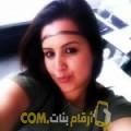 أنا إيمة من الجزائر 26 سنة عازب(ة) و أبحث عن رجال ل الدردشة