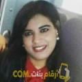 أنا غيتة من لبنان 25 سنة عازب(ة) و أبحث عن رجال ل الحب