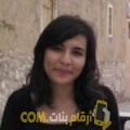 أنا نرجس من اليمن 28 سنة عازب(ة) و أبحث عن رجال ل الزواج