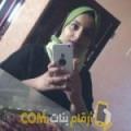 أنا فضيلة من العراق 21 سنة عازب(ة) و أبحث عن رجال ل الزواج