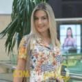 أنا رانية من سوريا 36 سنة مطلق(ة) و أبحث عن رجال ل التعارف