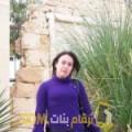 أنا فرح من لبنان 35 سنة مطلق(ة) و أبحث عن رجال ل الزواج