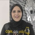 أنا محبوبة من فلسطين 25 سنة عازب(ة) و أبحث عن رجال ل الصداقة