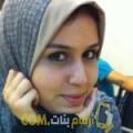 أنا رحيمة من السعودية 26 سنة عازب(ة) و أبحث عن رجال ل الدردشة
