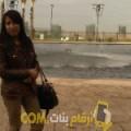 أنا هيام من البحرين 26 سنة عازب(ة) و أبحث عن رجال ل المتعة
