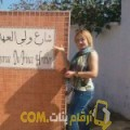 أنا رانية من عمان 30 سنة عازب(ة) و أبحث عن رجال ل التعارف