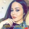 أنا أماني من الكويت 21 سنة عازب(ة) و أبحث عن رجال ل التعارف