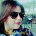 أنا راشة من ليبيا 33 سنة مطلق(ة) و أبحث عن رجال ل المتعة