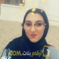 أنا اسراء من ليبيا 24 سنة عازب(ة) و أبحث عن رجال ل الحب