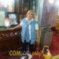 أنا خولة من الجزائر 56 سنة مطلق(ة) و أبحث عن رجال ل الحب