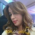 أنا أميمة من الأردن 22 سنة عازب(ة) و أبحث عن رجال ل الحب
