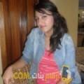 أنا هيام من لبنان 24 سنة عازب(ة) و أبحث عن رجال ل التعارف