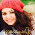 أنا نورة من السعودية 29 سنة عازب(ة) و أبحث عن رجال ل الزواج