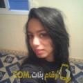 أنا سعيدة من سوريا 20 سنة عازب(ة) و أبحث عن رجال ل الزواج