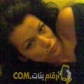 أنا ريحانة من البحرين 41 سنة مطلق(ة) و أبحث عن رجال ل الدردشة