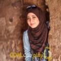 أنا ميرة من اليمن 24 سنة عازب(ة) و أبحث عن رجال ل المتعة