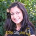 أنا ولاء من ليبيا 32 سنة مطلق(ة) و أبحث عن رجال ل الزواج