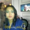 أنا حسناء من فلسطين 28 سنة عازب(ة) و أبحث عن رجال ل التعارف