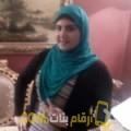 أنا نسرين من قطر 23 سنة عازب(ة) و أبحث عن رجال ل الحب