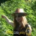 أنا زينب من عمان 29 سنة عازب(ة) و أبحث عن رجال ل الصداقة