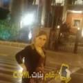أنا إقبال من سوريا 37 سنة مطلق(ة) و أبحث عن رجال ل الزواج