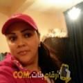 أنا أميمة من قطر 36 سنة مطلق(ة) و أبحث عن رجال ل الزواج