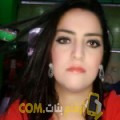 أنا دينة من قطر 37 سنة مطلق(ة) و أبحث عن رجال ل الزواج