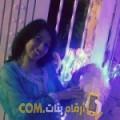 أنا شاهيناز من قطر 35 سنة مطلق(ة) و أبحث عن رجال ل المتعة
