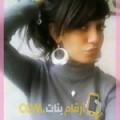 أنا سيمة من الإمارات 28 سنة عازب(ة) و أبحث عن رجال ل الزواج