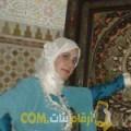 أنا ناسة من قطر 25 سنة عازب(ة) و أبحث عن رجال ل الزواج