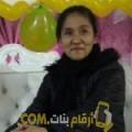 أنا آنسة من ليبيا 47 سنة مطلق(ة) و أبحث عن رجال ل التعارف