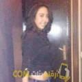 أنا أريج من الأردن 26 سنة عازب(ة) و أبحث عن رجال ل الزواج