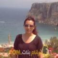 أنا نوال من البحرين 32 سنة مطلق(ة) و أبحث عن رجال ل التعارف