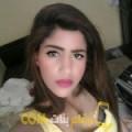 أنا بسومة من قطر 28 سنة عازب(ة) و أبحث عن رجال ل الحب