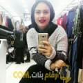 أنا وفية من سوريا 27 سنة عازب(ة) و أبحث عن رجال ل المتعة