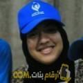 أنا سارة من الجزائر 21 سنة عازب(ة) و أبحث عن رجال ل الزواج