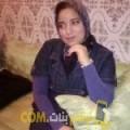 أنا ديانة من قطر 32 سنة مطلق(ة) و أبحث عن رجال ل الصداقة