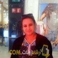 أنا أسماء من عمان 27 سنة عازب(ة) و أبحث عن رجال ل الزواج