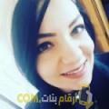 أنا مليكة من مصر 29 سنة عازب(ة) و أبحث عن رجال ل الحب